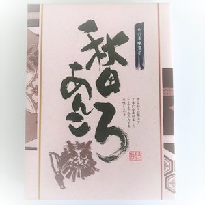 秋田あんころ餅 お餅 美味 餡 和菓子 お土産【ツバサ】|akitagokoro