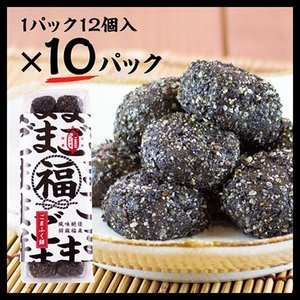 ごまふく餅12個入り×10パック|akitagokoro