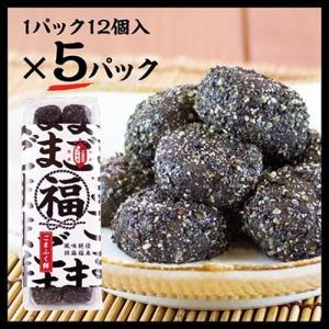 ごまふく餅12個入り×5パック|akitagokoro
