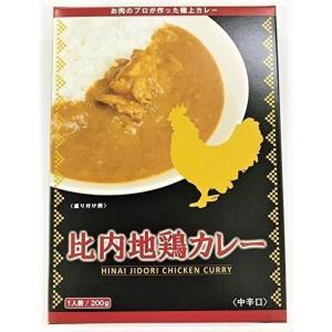 比内地鶏カレー 3個セット カレー 比内地鶏 お土産 ご当地 レトルト 保存 【ツバサ】|akitagokoro