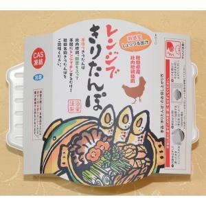 レンジで熱々きりたんぽ  2人前×2パック【冷凍・海星】|akitagokoro