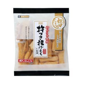 杵つき揚げもち 塩味 もち米100% やわらか食感 揚げおかき あられ スナック[秋田いなふく米菓]|akitagokoro