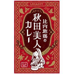 UMAMY 比内地鶏の秋田美人カレー   【ノリット・ジャポン】|akitagokoro