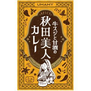 UMAMY 牛スジと甘酒の秋田美人カレー  【ノリット・ジャポン】|akitagokoro