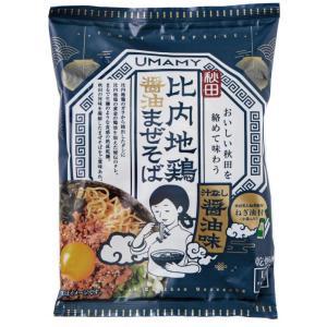 UMAMY 比内地鶏醤油まぜそば 【ノリット・ジャポン】|akitagokoro