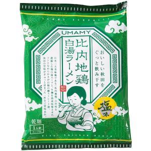 UMAMY 比内地鶏白湯ラーメン 塩味 【ノリット・ジャポン】|akitagokoro