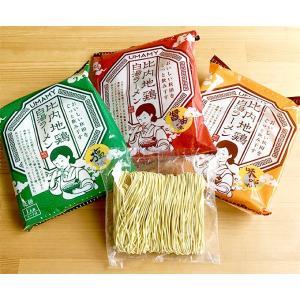 UMAMY 比内地鶏白湯ラーメン 3種 12袋セット 醤油味 塩味 味噌味【ノリット・ジャポン】|akitagokoro