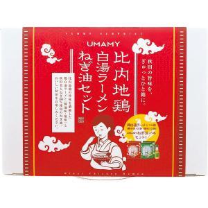 UMAMY 比内地鶏白湯ラーメン・ねぎ油セット 醤油味 塩味 ねぎ油【ノリット・ジャポン】|akitagokoro