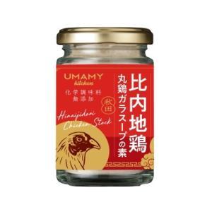 UMAMY 比内地鶏丸鶏ガラスープの素【ノリット・ジャポン】|akitagokoro