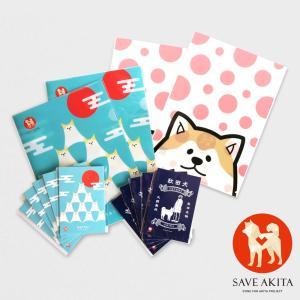 クリアファイルとポストカードセット 秋田犬 ペットグッズ 可愛い 犬 【OFA】|akitagokoro