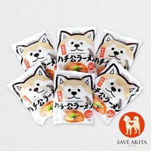 【期間限定16%OFF】 ハチ公ラーメン(比内地鶏醤油味)12個セット 秋田犬 ペットグッズ 可愛い 犬 【OFA】|akitagokoro
