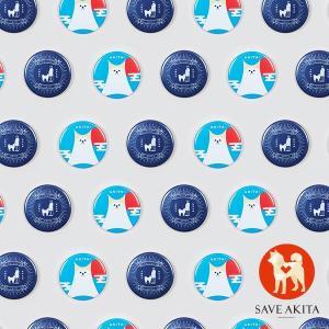 CHUKEN AKITA/AKITA FUJI 缶バッジ 10個セット(各5個) バッジ 秋田犬 ペットグッズ 可愛い 犬 【OFA】|akitagokoro