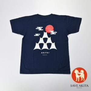 【期間限定15%OFF】 秋田犬Tシャツ(AKITA FUJI)ペットグッズ 可愛い 犬 【OFA】|akitagokoro
