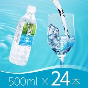 白神山水 オリジナルボトル 500ml×24本[常温]【白神屋】|akitagokoro
