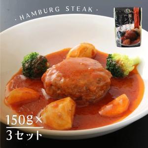 豚なんこつハンバーグ 150g×3個 白神屋の豚なんこつ 【白神屋】|akitagokoro