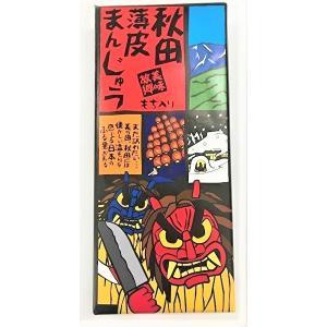 秋田薄皮まんじゅう 饅頭 秋田土産 なまはげ かまくら 竿灯 鳥海山【ツバサ】|akitagokoro
