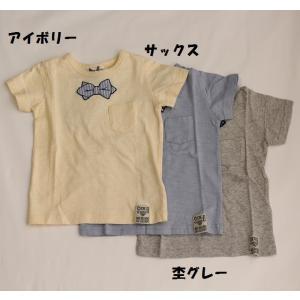 ※当店の商品はすべて新品です。 子ども服 ベビー キッズ セール 男の子 女の子 男児 女児 半袖 ...