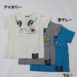 子供服 男の子 女の子 半袖 ヘッドフォン Tシャツ シュクルブラン SUCRE-blanc 140cm 150cm 160cm メール便OK PS8 akitaoutlet
