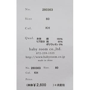 子供服 男の子 長袖 パトカートレーナー ニコフラート nico hrat 80cm 90cm 95cm 100cm 120cm 130cm 50%OFF メール便OK BW72.74|akitaoutlet|05
