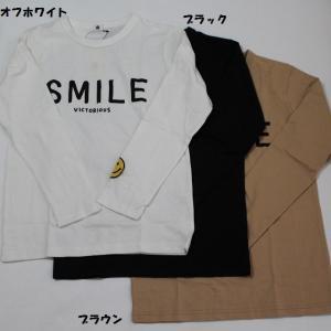 子供服 男の子 女の子 SMILE長袖Tシャツ ジーンズベー jeans-b 100cm 110cm 120cm 130cm 140cm 150cm 160cm 50%OFF メール便OK BW67-2|akitaoutlet