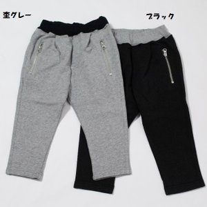 子供服 男の子 女の子 ボトムス 裏毛クロップドパンツ ジーンズベー jeans-b 100cm 110cm 120cm 130cm 140cm 150cm 160cm 50%OFF メール便OK BW64.88|akitaoutlet