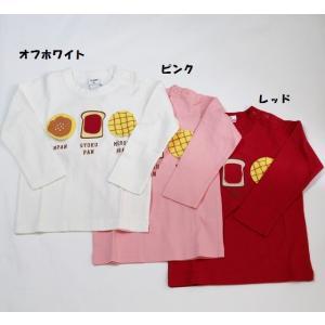 子供服 男の子 女の子 3種類のパン長袖Tシャツ チークルーム CHEEK ROOM 80cm 90cm 95cm 110cm 50%OFF メール便OK BW70|akitaoutlet