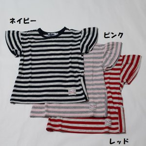 子供服 女の子 半袖 ボーダーTシャツ シュクル SUCRE 90cm 100cm 110cm 120cm メール便OK PS8|akitaoutlet