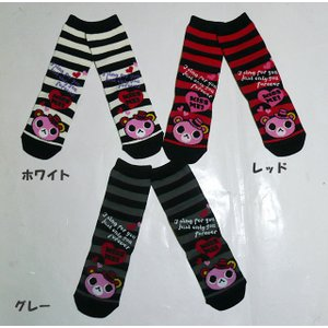 子供用靴下 女の子 KISS ME ボーダーハイソックス 11-12cm/13-15cm ユアーズアーミー メール便OK K2|akitaoutlet