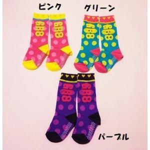 子供用靴下 女の子 GR8ドット柄ハイソックス 11-12cm ユアーズアーミー メール便OK K2|akitaoutlet