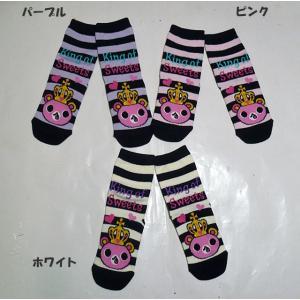 子供用靴下 女の子 くま・クラウンボーダークルーソックス 11-12cm/13-15cm ユアーズアーミー メール便OK K2|akitaoutlet