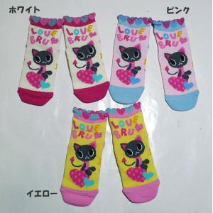 子供用靴下 女の子 ハート・ねこロークルーソックス ユアーズアーミー メール便OK K2|akitaoutlet