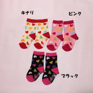 子供用靴下 女の子 カラフルハート柄ソックス ユアーズアーミ 11-12cm メール便OK K1|akitaoutlet