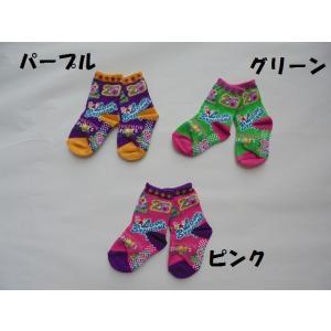 子供用靴下 女の子 クマスポーツチームソックス 11-12cm ユアーズアーミー メール便OK K2|akitaoutlet
