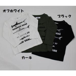 子供服 男の子 女の子 長袖 SHARKロングTシャツ ジーンズベーセカンド jeans-b2nd. 80cm 90cm 95cm 100cm 110cm 120cm 60%OFF メール便OK BW45|akitaoutlet