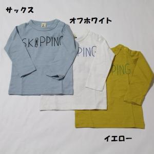 子供服 男の子 女の子 長袖 スニーカープリントTシャツ jeans-b2nd. 80cm 90cm 95cm 100cm 110cm 120cm 130cm 140cm 150cm 160cm 50%OFF メール便OK BW77.104|akitaoutlet
