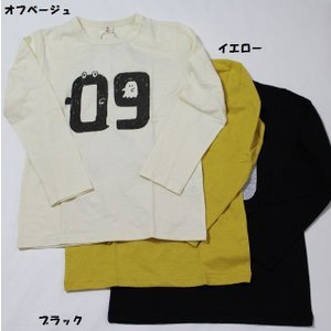 子供服 男の子 女の子 オバケ ナンバープリントロングTシャツ jeans-b2nd. 80cm 90cm 95cm 100cm 110cm 130cm 140cm 150cm 160cm 50%OFF メール便OK BW103|akitaoutlet