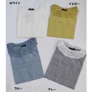※当店の商品はすべて新品です。 子ども服 女の子 女児 キッズ ジュニア トップス 半袖 レース 衿...