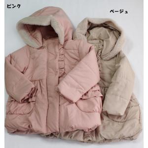 ※当店の商品はすべて新品です。 子ども服 女の子 女児 キッズ トップス 長袖 中綿 コート ジャン...