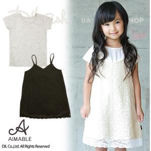 子供服 女の子 半袖 ワンピース&Tシャツ2点セット エマーブル AIMABLE 100cm 80%OFF メール便OK LS18 akitaoutlet