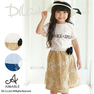 子供服 女の子 半袖 切り替えワンピース エマーブル AIMABLE 80cm 80%OFF メール便OK LS18 akitaoutlet