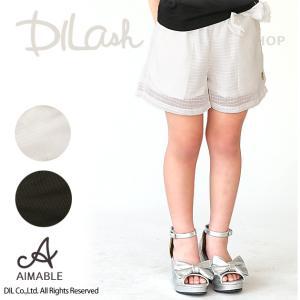子供服 女の子 ギャザーパンツ エマーブル AIMABLE 80cm 100cm 110cm 80%OFF メール便OK LS18 akitaoutlet