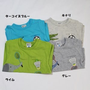 子供服 男の子 半袖 4色2柄ptTシャツ ビッツ BIT'Z 90cm 110cm 120cm 55%OFF メール便OK FS83|akitaoutlet