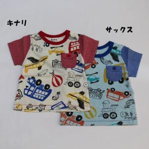 ※当店の商品はすべて新品です。 子ども服 キッズ セール 男の子 男児 Tシャツ 半袖 トップス 乗...