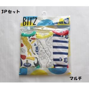 子供服 ベビー 男の子 3Pチビ スタイ ビッツ BIT'S 50-80cm メール便OK K97|akitaoutlet
