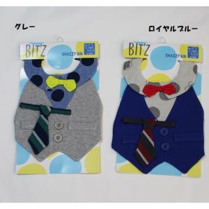子供服 ベビー 男の子 BOY'S おめかしスタイ ビッツ BIT'S 50%OFF 70-90cm メール便OK K179|akitaoutlet