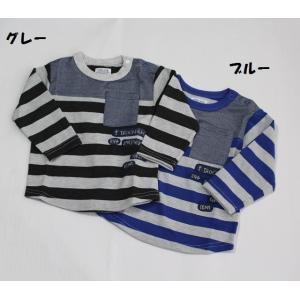 子供服 男の子 女の子 ボーダー長袖Tシャツ  ブルーアズール BLUEU AZUR 80cm 90cm 95cm 60%OFF メール便OK RW35 akitaoutlet