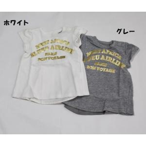 ※当店の商品はすべて新品です。 子ども服 ベビー キッズ トップス 女の子 半袖 Tシャツ チュニッ...