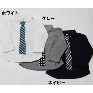 ※当店の商品はすべて新品です。 子ども服 男の子 長袖 シャツ ポロシャツ トップス 衿付き ネクタ...