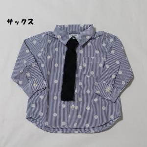 ※当店の商品はすべて新品です。 子ども服 男の子 長袖 シャツ トップス 衿付き ネクタイ付き フォ...