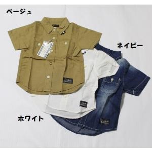 子供服 男女 トップス カラー半袖シャツ 90cm ブルーアズール 70%OFF メール便OK RS16|akitaoutlet
